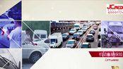 金融保险行业安华保险公司宣传片企业宣传片介绍片广告片推广视频视频制作_(new)
