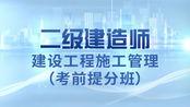 56-建筑安装工程费用项目的组成与计算
