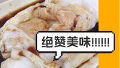 超好吃的传统布拉肠&制作全程过程