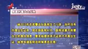 《热线曝光台》南昌:补办出生证,要做亲子鉴定吗?
