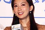 """娱乐急先锋:林志玲公益宣传女性防癌 称嫁""""好门""""比嫁豪门重要"""