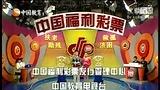 11月6日福彩双色球第2011130期开奖视频_02