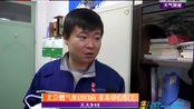 北京燃气集团回应 非本单位职工