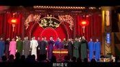 宋晓龙送给汪全福的拜年视频