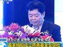 曹德旺捐赠35.49亿等值股票:首家捐股成立慈善基金会获批(指标超市www.zb-mart.com)