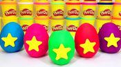 五个五彩五角星奇趣蛋里面会有什么玩具呢,我们一起拆开吧!