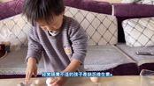 家庭教育:3秒看出你家孩子缺少哪种维生素!