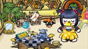 2009年的奥比岛游戏 阿拉斯小屋
