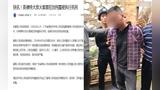 【广东】清远KTV纵火致18死案罪犯刘纯露被执行死刑