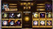 赛尔号巅峰圣战宇宙圣皇的超强对决混沌魔君索伦森VS混元天尊!
