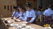 品美食 学礼仪 昆明学院附属经开幼儿园开展特色国际美食课程