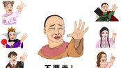 """【明星大侦探】百变造型,时尚""""尔康"""",你爱了吗"""