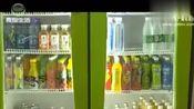 男子每天喝6瓶饮料一周瘦20斤 被诊断为糖尿病