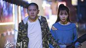 [电影] 《老公去哪了》 3月15日上映 预告 黄俊鹏 黄小蕾 沈梦辰