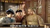 福禄寿三星报喜:三个小孩在三星庙结拜!