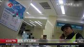 [新闻眼]湖北鄂州 全城寻指 男子断指落出租车上 民警全城广播喊话找回
