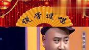 孙建弘演赵本山经典小品《钟点工》,全程高密度笑点,观众笑疯了