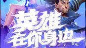 英雄联盟:官网手游预约开放,内测时间被限制,玩家表示理解
