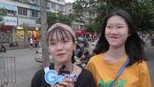 中国南北从哪里开始分?说黑龙江黑河的妹子,吓得我重新翻了地图