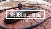 口罩一戴病毒莫来米德城市路亚泰国线鳢Medes遇上路亚