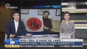 啥情况?央视前主持赵忠祥,竟在网上公开卖字画卖视频卖合影机会