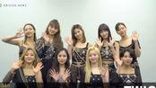 【第34届日本金唱片大赏】获奖感言合集 TWICE IZ*ONE (G)I-DLE AKB48 TheBoyz 金在中