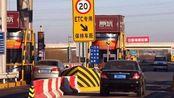 高速ETC通道方便快捷,为什么老司机宁愿排队缴费,也不去办理?