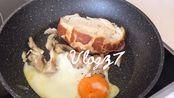 V烙哥37:这是一条色香味俱全的vlog|西红柿炒蛋乌冬面 煎完牛排煎鸡蛋 再去超市买水果 不让疫情找上门