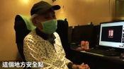 香港生活:香港人的凄凉生活!阿叔:每星期在网吧睡两晚是我最奢侈的生活