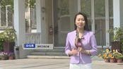 深圳卫视专访南非驻华使馆代办包博森