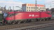 HXD3D 8012 K296次(齐齐哈尔-济南)出平齐线齐北场 2019.03.27