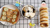 【假日早餐】三明治+酸奶+矮子馅饼。不停翻车的现场/(ㄒoㄒ)/~~