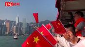 两千的士挂国旗巡游、超万市民报名护国旗……看香港人如何过国庆
