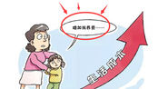 婚姻法新规:离婚后不给子女抚养费等情况的,法院依法强制执行