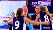 2016FIBA3x3U18世青赛 球星Mixtape萨拉·克鲁姆弗尔科娃
