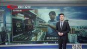 2月1日起四川将实施6项出入境新政 证件可异地办