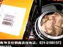 上海坤圣供应╭●═█29248E轴承█29248E轴承█29248E轴承