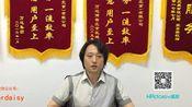 HRdaisy人力资源教程:北京员工产前检查费用报销操作教程