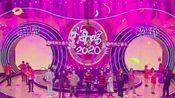 [嗨唱转起来]:嗨唱2020,收官之夜,一起来嗨唱吧!