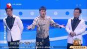 """我在烧饼曹鹤阳变情感专家,张浩现史上最强""""模仿秀""""截了一段小视频"""