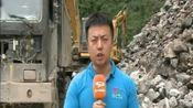 四川长宁6.0级地震 宜宾珙县:山体大面积垮塌致宜威路中断