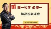 1-1-11 装置气密性检验(注水法)(11)