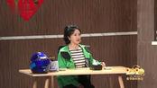 秦岚:你饺子馆里怎能没饺子?贾冰:夫妻肺片咋没你们2位?