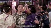 九品芝麻官:包龙星看见老板娘靠吵架对付人,竟然从中得到启发