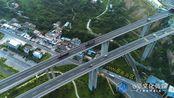航拍河北省保定市野三坡镇拒马河大桥素材剪辑