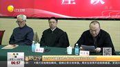 纪念辽宁省摄影家协会成立60周年座谈会在沈阳召开