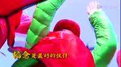 《九个小伙伴》MV