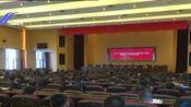 营口市召开《辽宁省河长湖长制条例》宣传贯彻工作会议