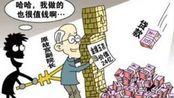 富豪伪造一件文物,专家估价24亿,他直奔银行骗走7亿贷款