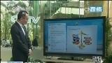 [视频]杨禹锐评 互联网金融:通往理性繁荣